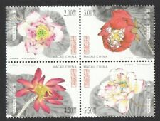 MACAU CHINA 2017 LOTUS FLOWER BLOCK COMP. SET OF 4 STAMPS IN MINT MNH UNUSED