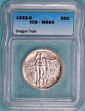1933-D MS-65 Oregon Trail Commemorative 5,008 Minted Uncirculated Lot #3