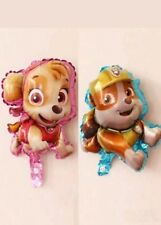 Animal cute chase mini Foil  2 Balloons Kids Birthday Party Decoration