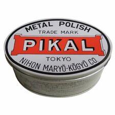 PIKAL Japan kneading type縲€industrial oily縲€metal polish Pikaruneri 250g