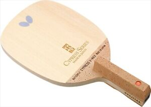 Butterfly Table Tennis Racket Japanese Style Pen Cypress G - Max 23930 New Japan