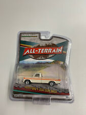 1:64 Greenlight All-Terrain 1979 Ford F-250 Explorer, by Raceface-Moldelcars