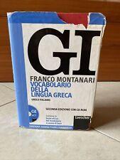 Vocabolario Della Lingua Greca GI Franco Montanari, Seconda Edizione
