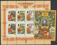 1999 Kyrgyzstan Cultures & Ethnicities Birth Bicentenary of A.S.Pushkin MNH
