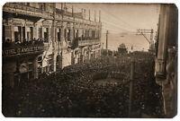 CPh GRECE - SALONIQUE - Concert de la musique du 233e RI le 27 février 1916