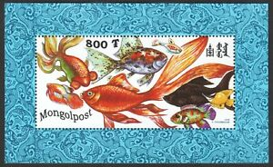 MONGOLIA 1998 PET FISH SOUVENIR SHEET OF 1 STAMP IN MINT MNH UNUSED CONDITION
