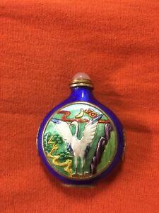 Vintage Beautiful Brass & Blue Enamel Snuff Bottle With Crane LOOK