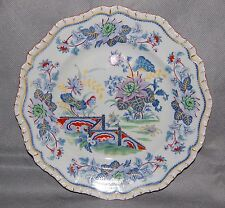 "Hicks & Meigh English Staffordshire Pottery 10 1/2"" Dinner Plate Pattern 21 24"