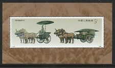 China 1990 Bronze Chariots Qin Shi Huang SGMS3677 unmounted Mint minisheet stamp