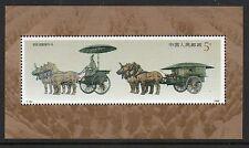 La Cina 1990 bronzo chariots Qin SHI Huang sgms3677 Unmounted MINT MINISHEET TIMBRO