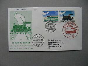 JAPAN, cover FDC to Germany 1982, pair reopening Tohoku-Skinkansen raiway train