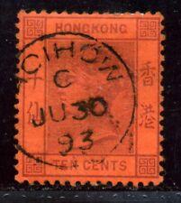 CHINA HOIHOW HAINAN TYPED HONG KONG QV