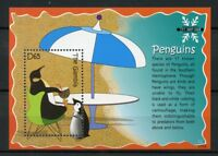 Gambia 2007 MNH Penguins 1v S/S Birds International Polar Year IPY Stamps