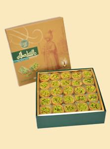 Mabroumeh 1 KG Baklawa Baklava Arabic Syrian sweets 2.2 Lbs pistachios Al Sultan