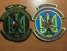 PATCH MILITARY UKRAINE - AIR FORCE - MI 8 HELICOPTER  - ORIGINAL! Lot 2 patches.