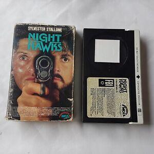 Betamax Beta Nighthawks 1981 - not VHS - Sylvester Stallone