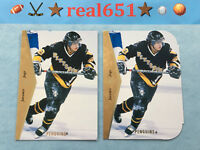 1994 Upper Deck SP #89 JAROMIR JAGR Lot | Die-Cut + Base | Pittsburgh Penguins