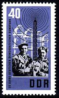 1112 postfrisch DDR Briefmarke Stamp East Germany GDR Year Jahrgang 1965