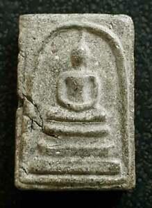 Rare Phra Somdej Lp Toh Wat Rakang Pim Yai thick Thai Magic Talisman Pendant