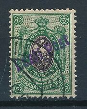 [51400] Estonia 1919 good Used Very Fine stamp