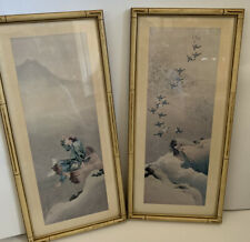 """Vintage Lithograph Prints Set Of 2 ? Chinese, Japanese"""" Signed"""