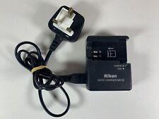 Original Nikon MH-23 for EN-EL9 D40X D40 D60 D3000 Battery Charger Adapter