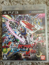 Play Station 3 PS3 USED Mobile Suit Gundam Extreme VS Work Tested From Japan