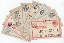 JAPAN 8x thin postal cards all internal used
