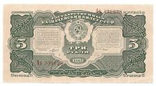 Russian 3  Three rubles roubles 1925 USSR Soviet Russia Genuine Note  6351