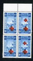 Ethiopia Stamps # 270 OG NH