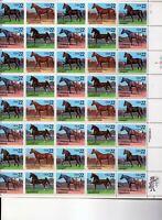 us scott # 2155-58 22c xf mnhog sheet of (40) stamps American Horses 4 varieties