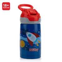 Nuby Insulated Stainless Steel Non Spill Toddlers Cup
