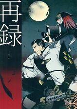 Sengoku Basara YAOI Doujinshi Dojinshi Comic Matsunaga x Kotaro Remix 2011