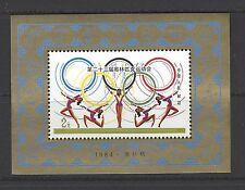CHINA PRC # 1929 MNH  SUMMER OLYMPICS 1984 LOS ANGELES Souvenir Sheet