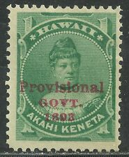 U.S. Possessions Hawaii stamp scott 55 - 1 cent issue of 1893 - mng  #6