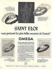 PUBLICITE ADVERTISING 025  1952  OMEGA  montres  PRIX ST ELOI