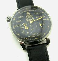 """Regulateur. Mechanism of Soviet watch,Rally-marathon """"Dakar"""",«ASO»Thierry Sabin"""