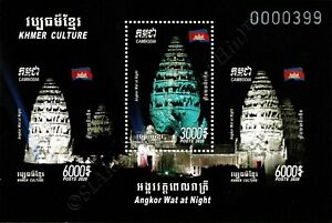 Khmer Culture: Angkor at Night (348) (MNH)