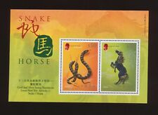 HONG KONG -- scott 960 VFMNH S/S - New Year Horse & Snake - 2002