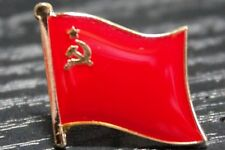 USSR Soviet Country Metal Flag Lapel Pin Badge *NEW*