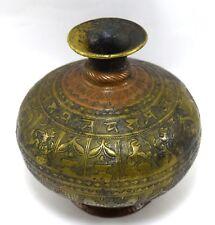 Antique Authentic Hindu Water Pot Deity Figure Engraved Stunning Look. G56-7 US