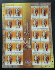 Malaysia Traditional Costumes2006 Attire Fashion India (sheetlet) MNH *rare