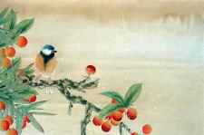 Encadré Imprimé - Traditionnel Japonais Illustration Avec Oiseau (Oriental Image