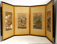 Vintage Asian 4 Panel Embroidered Decorative Screen Embroidery