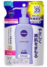 NIVEA Super Water Gel Refill 125g Sunscreen SPF35 PA+++ Japan import NEW