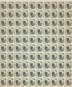 1977 USPS Inkwell & Quill (100) 1c Full Sheet ~ Scott #1581 ~ Mint