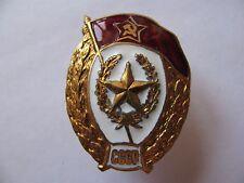 "SOVIET RUSSIAN  BREASTPLATE BADGE ""MOTORIZED RIFLE MILITARY SCHOOL 1954-58"" COPY"