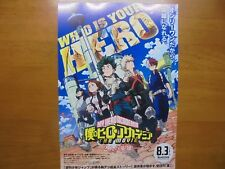 MY HERO ACADEMIA THE MOVIE MOVIE FLYER Mini Poster Chirashi Japan 30-5