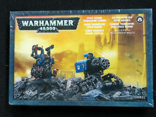 WARHAMMER 40K SPACE MERINE THUNDERFIRE CANNON - METAL - NEW SEALED BOX
