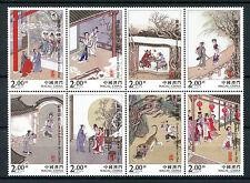 Macau Macao 2016 MNH Tales of Liao Zhai Liaozhai 8v Block Literature Stamps